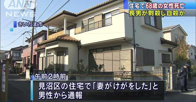 The body of a 68-year-old woman was found inside her residence in Saitama City