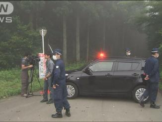 Police are searching a forest in Saitama Prefecture for the body of a real estate executive who went missing in 1998