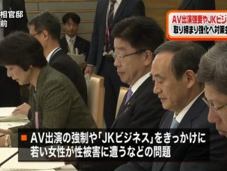 Yoshihide Suga, the Chief Cabinet Secretary (second from right)