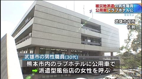 The government offices of Takeo City