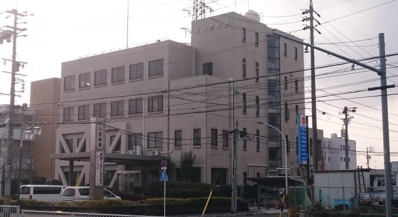 The Tenpaku Police Station