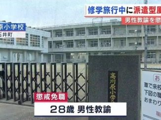 A teacher at the Takagawara Elementary School ordered a prostitute to his room during a field trip to Osaka