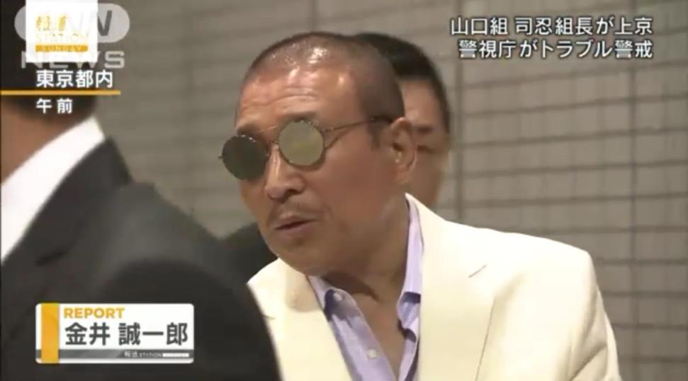 Police arrested a key advisor to Yamaguchi-gumi boss Shinobu Tsukasa (pictured) for bank fraud