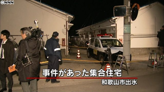 A stabbing incident at an apartment in Wakayama City on Saturday left two elderly women dead