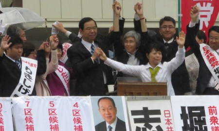 Japan Election Campaigns