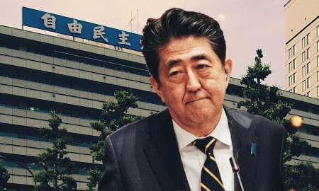 Shinzo Abe LDP Honbu