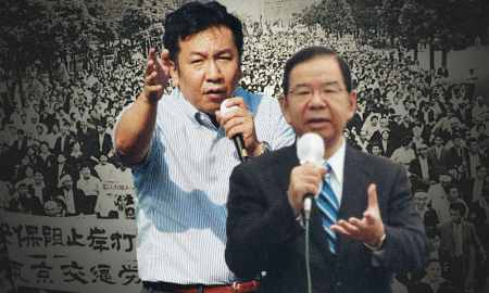 Opposition Leaders Foreign Policy