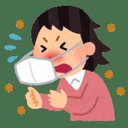 花粉反応の「クシャミ」も、エラー出力コストが大きいうえに無意味なので困りますね。