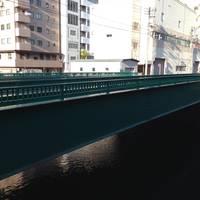 三崎橋全景