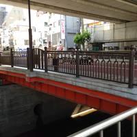 四之橋全景