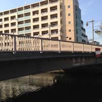 清川橋全景