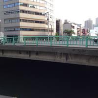 福島橋全景