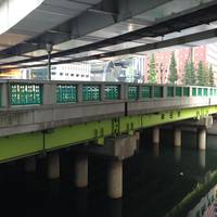 神田橋全景