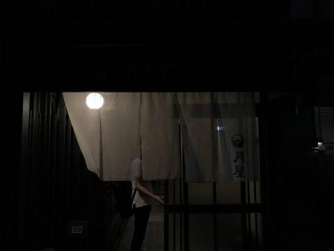 『月屋』入口