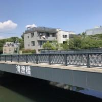 清澄橋全景