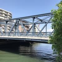 亀久橋全景
