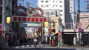Sugamo Jizo-dori