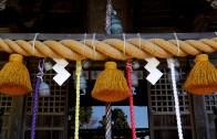 Donkaiin Temple