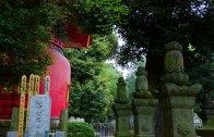 Ikegami Honmon-ji