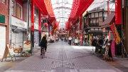 Bansho-ji-Shopping-Arcade-Nagoya
