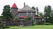 Fujita Memorial Garden