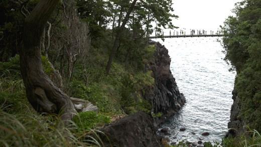 Kadowaki Suspension Bridge
