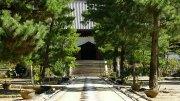 Manpuku-ji (Kyoto)