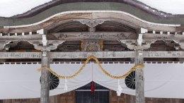 Nagano-Togakushi-Shrine
