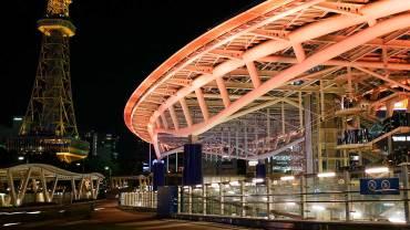 Nagoya by Night