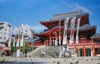 Naogoya-Osu-Kannon-Temple