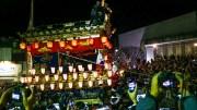 Saitama-Chichibu-Festival