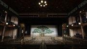 Uchiko Za Theater