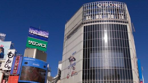 Shibuya Crossing Time-Lapse