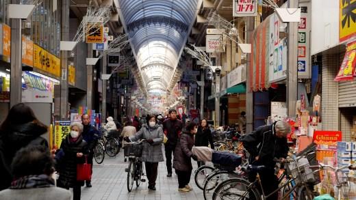 Musashi Koyama Shopping Street