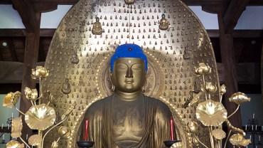 Joshinji Temple Buddha