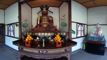 Joshinji Temple Kami-Sama