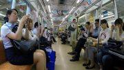 Shibuya to Omotesando (Ginza Line)