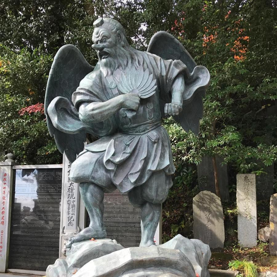 Yakuo-In Temple