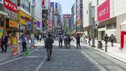 Walking around Akihabara