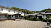 Kaimei School