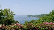 Beautiful Seiyo countryside