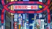 Kabukicho_featured