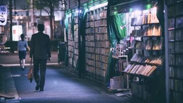 Wandering at dusk in Jimbocho's alleys