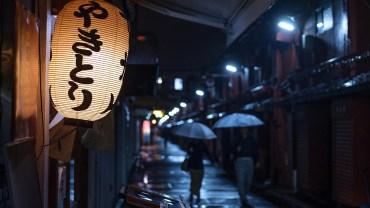 Tokyo at dusk: a unique atmosphere