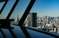 Bunkyo Civic Center Sky View Lounge