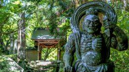 Futago-Ji Temple