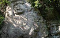 Ohara-Tei Residence