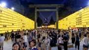 2018 Mitama Matsuri at Yasukuni Shrine