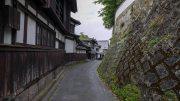 Nioza Historical Road