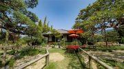 Tensha Park Uwajima